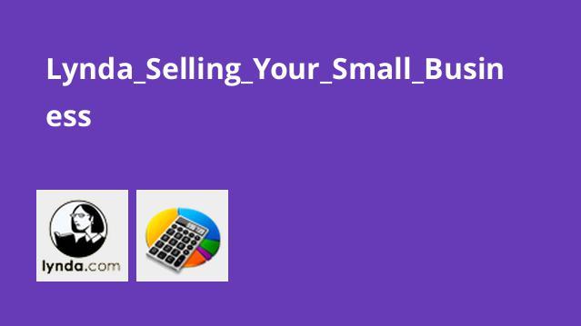 آموزش فروش کسب و کار کوچک