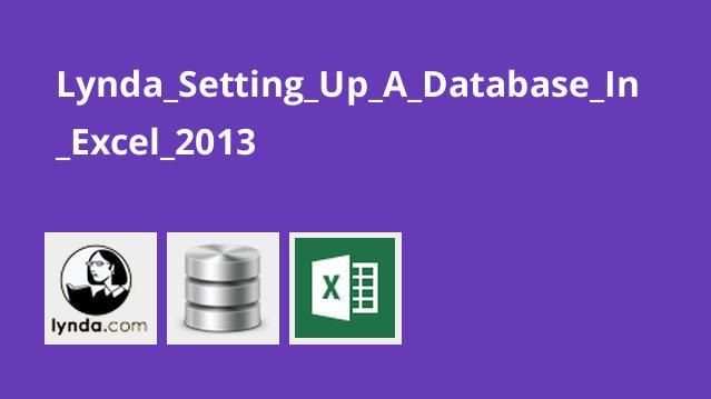 راه اندازی پایگاه داده در Excel 2013