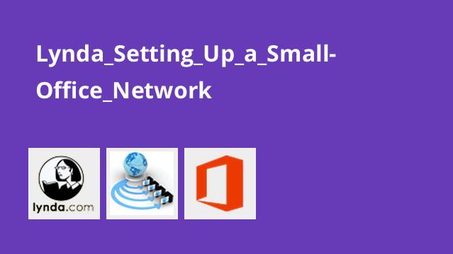 آموزش نصب و راه اندازی شبکه اداری کوچک