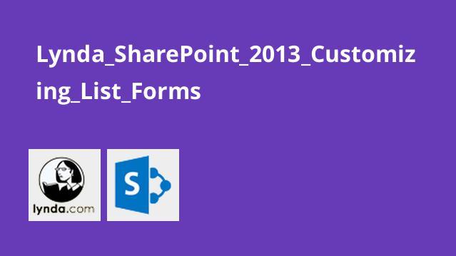 Lynda_SharePoint_2013_Customizing_List_Forms