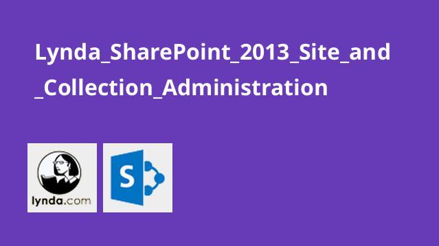 آموزش مدیریت سایت و Collection با SharePoint 2013