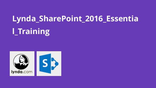 Lynda_SharePoint_2016_Essential_Training