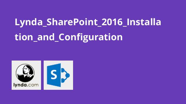آموزش SharePoint 2016: نصب و پیکربندی