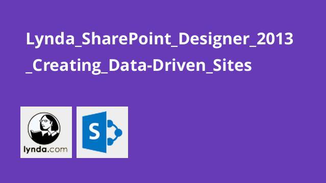 Lynda_SharePoint_Designer_2013_Creating_Data-Driven_Sites