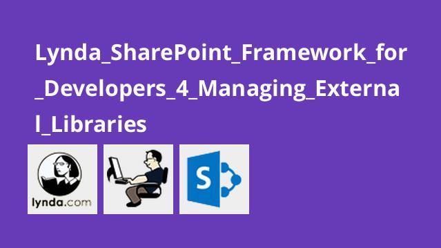آموزشSPFx برای توسعه دهندگان – بخش 4 – مدیریت کتابخانه های خارجی