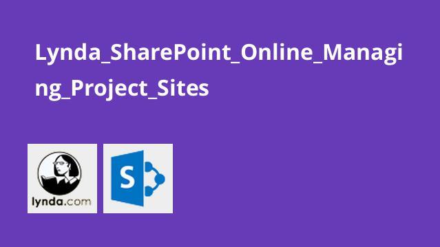 آموزش مدیریت سایت های پروژه باSharePoint Online