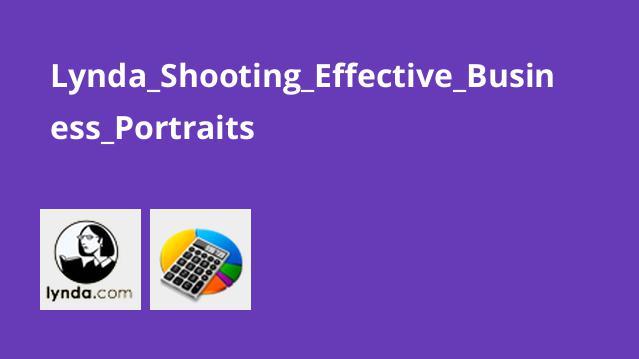 Lynda_Shooting_Effective_Business_Portraits
