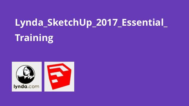 آموزش SketchUp 2017
