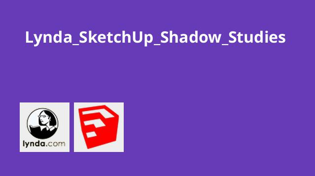 آموزش سایه درSketchUp