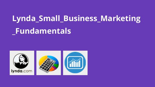 Lynda_Small_Business_Marketing_Fundamentals