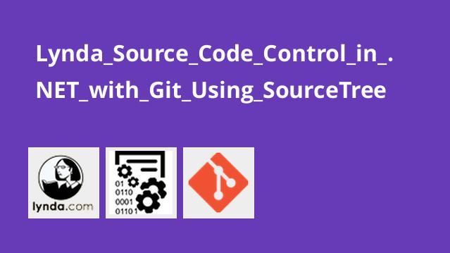 آموزش کنترل کد منبع در دات نت توسط گیت با SourceTree