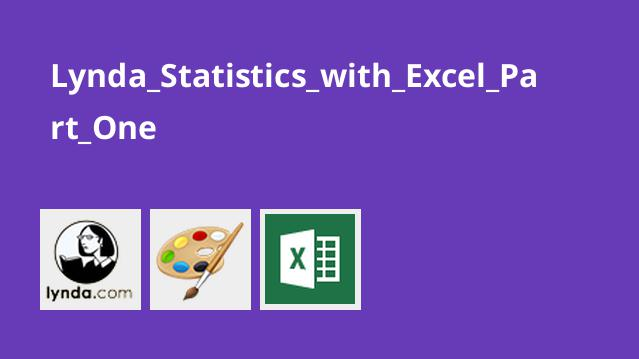 Lynda_Statistics_with_Excel_Part_One