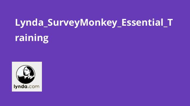 آموزش اصولی SurveyMonkey