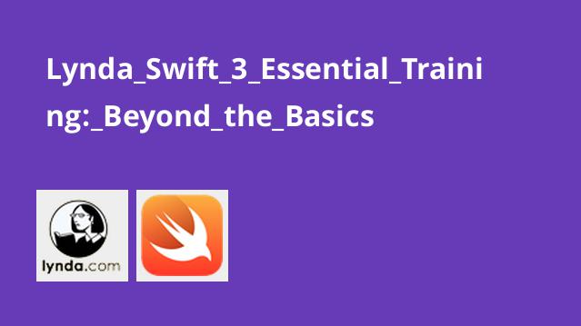 Lynda Swift 3 Essential Training: Beyond the Basics