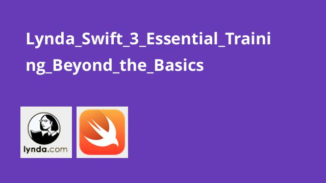 Lynda_Swift_3_Essential_Training_Beyond_the_Basics