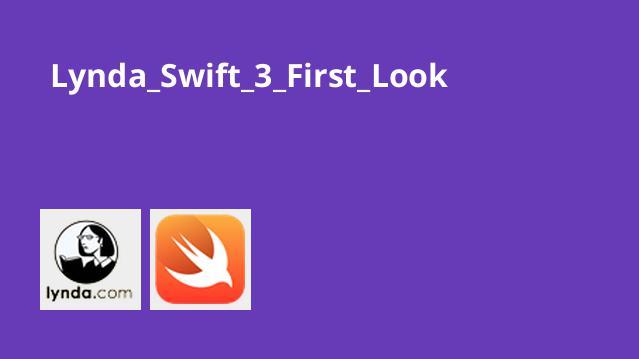 آشنایی با Swift 3