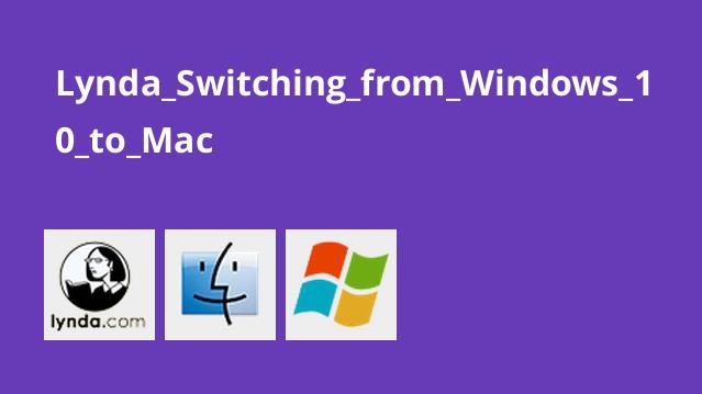 مهاجرت از Windows 10 به Mac