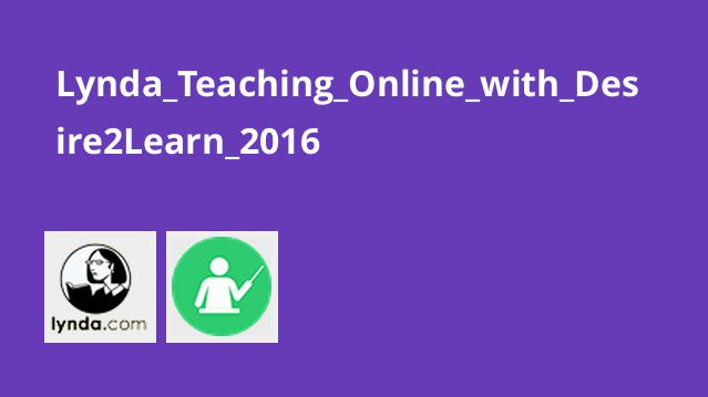 Lynda Teaching Online with Desire2Learn 2016