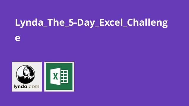 5 روز چالش Microsoft Excel