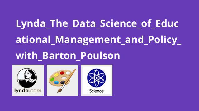 تاثیر علم دادهدر مدیریت و سیاست آموزش
