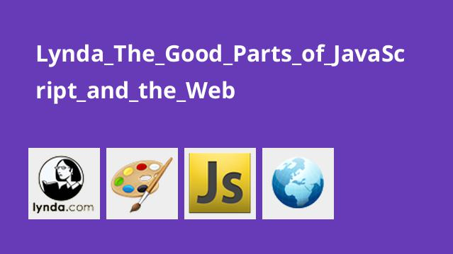 Lynda The Good Parts of JavaScript and the Web