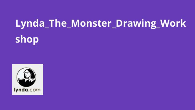 Lynda_The_Monster_Drawing_Workshop