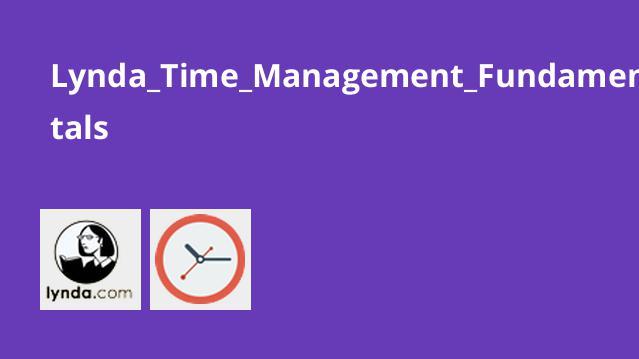 Lynda_Time_Management_Fundamentals