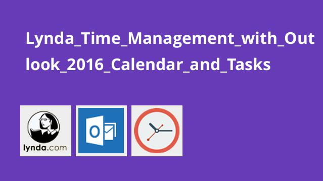 Lynda_Time_Management_with_Outlook_2016_Calendar_and_Tasks