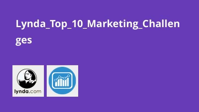 آشنایی با 10 چالش برتر بازاریابی