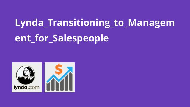 Lynda_Transitioning_to_Management_for_Salespeople