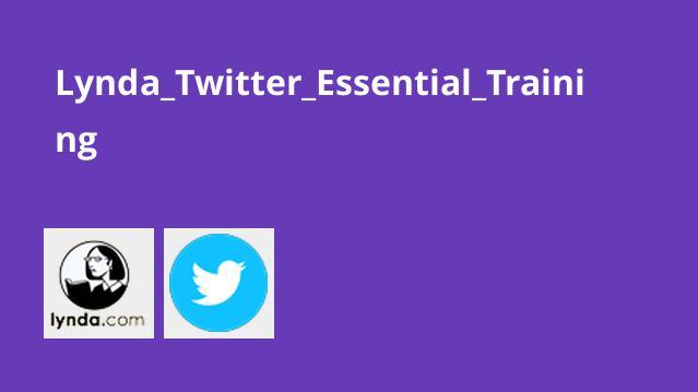 Lynda_Twitter_Essential_Training