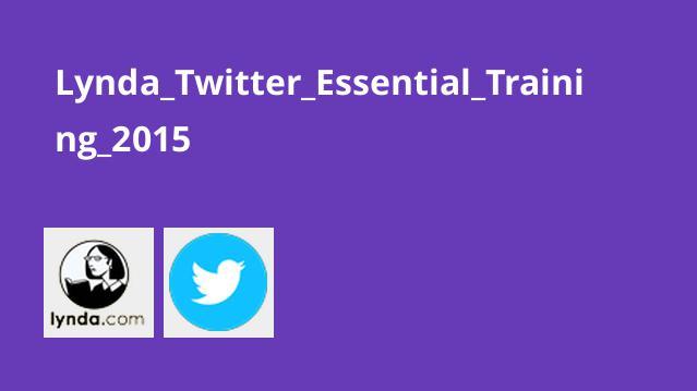 Lynda_Twitter_Essential_Training_2015
