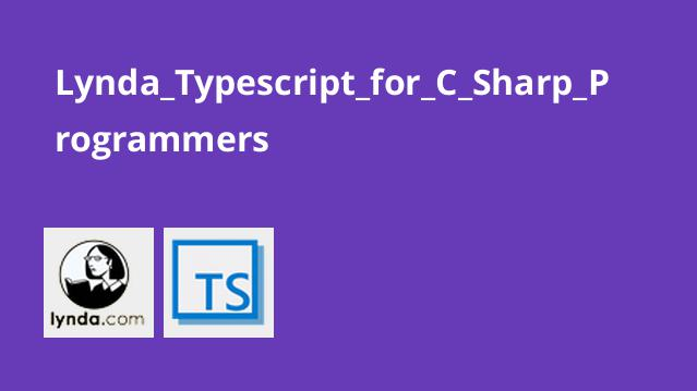 Lynda_Typescript_for_C_Sharp_Programmers
