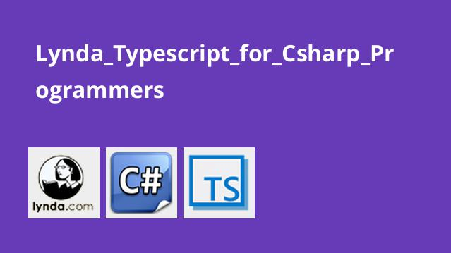Lynda Typescript for C# Programmers