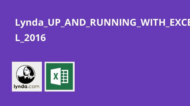 آشنایی با Excel 2016