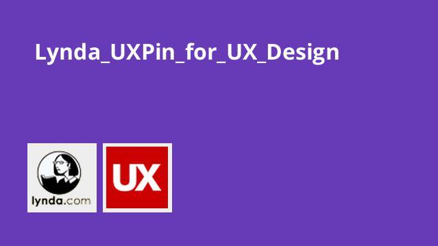 Lynda UXPin for UX Design