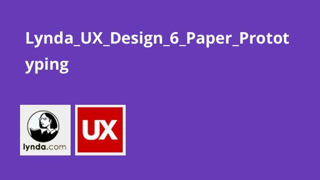 آموزش طراحی UX – نمونه سازی 6 مقاله
