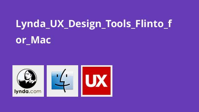 آموزش طراحی UX با Flinto برای Mac