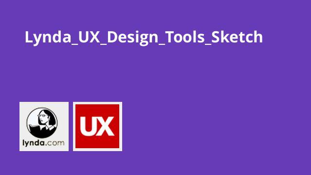 آموزش Sketch برای طراحی UX