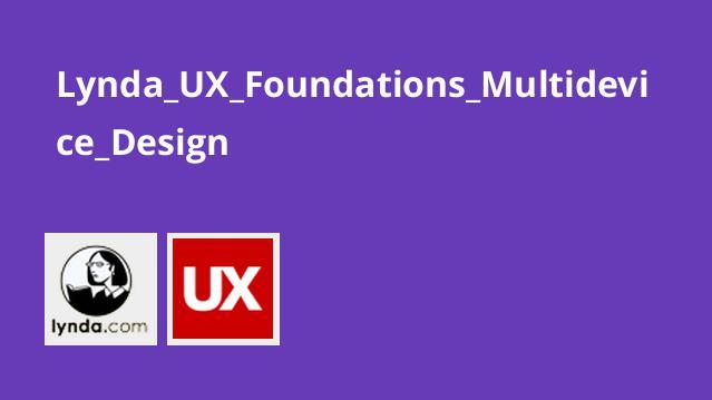 آموزش مبانیUX – طراحی اپلیکیشن هایMultidevice