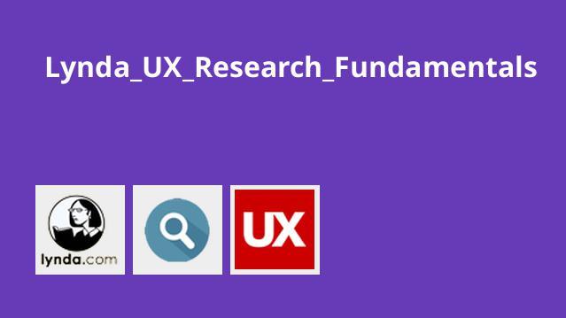 آشنایی با اصول UX