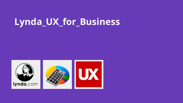 Lynda_UX_for_Business