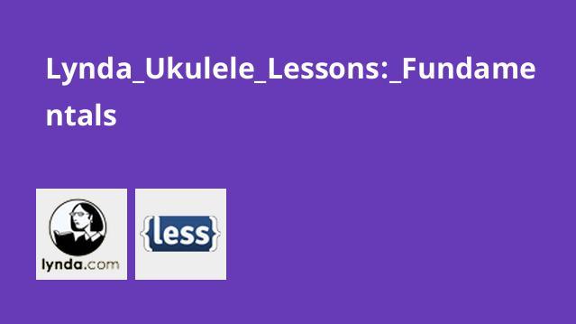 Lynda Ukulele Lessons: Fundamentals