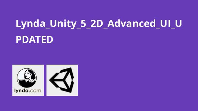 طراحی رابط گرافیکی پیشرفته در Unity 5 2D