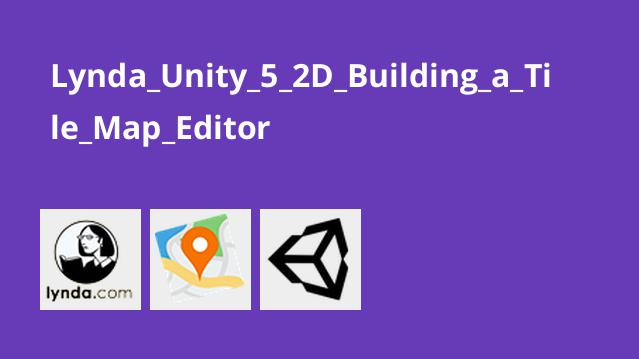 Lynda_Unity_5_2D_Building_a_Tile_Map_Editor
