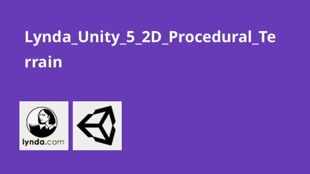 شبیه سازی ناحیه با Unity 5 2D