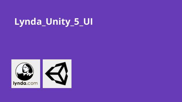 آموزش رابط گرافیکی Unity 5