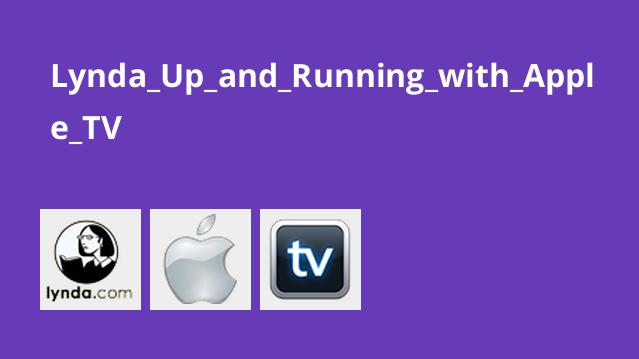 Lynda_Up_and_Running_with_Apple_TV
