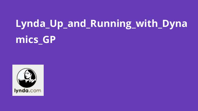 Lynda_Up_and_Running_with_Dynamics_GP