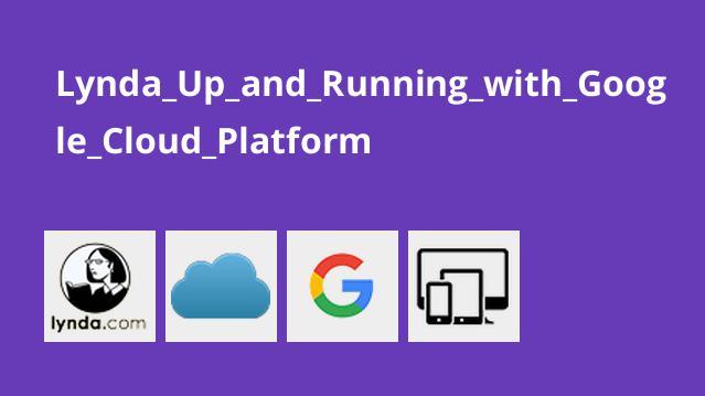 آموزش Google Cloud Platform